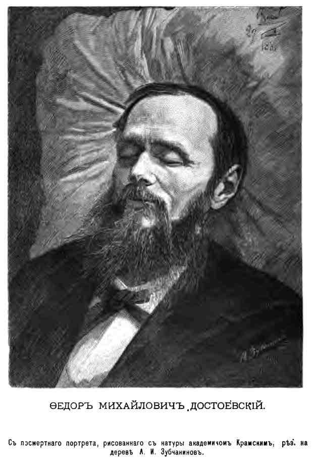 Достоевский каторга и ссылка реферат 5886